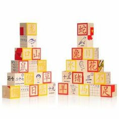Uncle Goose Chinese Character Blocks (32 pcs) by Uncle Goose. $37.10. Features Mandarin Chinese character and their English equivalent. A Chinese product made in America. The entire set is handcrafted from sustainable Michigan basswood.. A Chinese product made in America? You don't see that every day. This 32 block set features Mandarin Chinese characters, their English equivalent, a stroke grid to learn how to create the character, numbers, pictures of the pin yin equival...