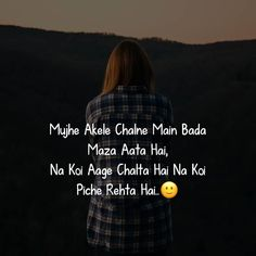 true quotes in hindi & true quotes ; true quotes for him ; true quotes about friends ; true quotes in hindi ; true quotes for him thoughts ; true quotes for him truths Hindi Quotes In English, Love Quotes In Hindi, Quotes And Notes, Sad Girl Quotes, True Quotes, Girly Quotes, Heart Quotes, Feeling Hurt Quotes, Self Respect Quotes