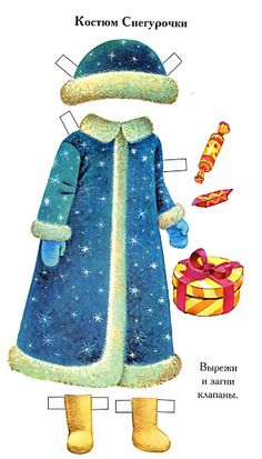 Полина - Мара Полон - Picasa Albums Web*** Paper dolls for Pinterest friends, 1500 free paper dolls at Arielle Gabriel's International Paper Doll Society, writer The Goddess of Mercy & The Dept of Miracles, publisher QuanYin5