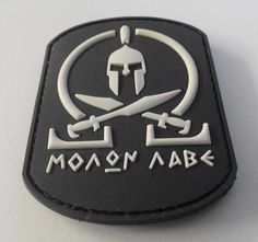 John Wick Vault Boy Fallout Inspired Baba Yaga PVC Morale Patch Hook Backed by NEO Tactical