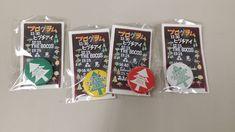 「三鷹の森フェスティバル記念缶バッジ」を本部にて300円で販売いたします!こちらの売上金は全て三鷹の森フェスティバルの運営に使わさせていただきます。 Coffee, Drinks, Food, Kaffee, Drinking, Beverages, Essen, Cup Of Coffee, Drink