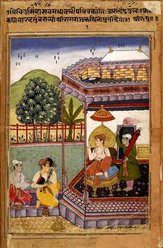 Manley Ragamala version of Sri Raga, circa 1610, Provincial Mughal style. Compared to many other versions of Sri Raga, there are components missing. The 'ruler' is often Krishna or Shiva, with their respective consorts. The musicians are often Narada and Tumburu.