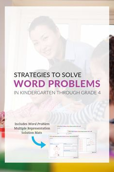 Word Problem Solving Strategies for Students in Grades [Free Templates] Math Teacher, Teaching Math, Problem Solving Activities, Math Words, Math Word Problems, Math Resources, Nonfiction, Equation, Kindergarten
