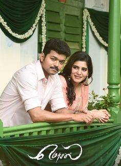 Selfies, Surya Actor, Animated Love Images, Movie Pic, Birthday Quotes For Best Friend, Vijay Actor, Samantha Photos, Actors Images, Movie Couples