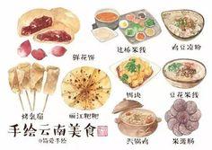 汽锅鸡、过桥米线、云腿豆焖饭...湾区第一家云南菜我们帮你探过啦!