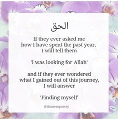 Looking for Allah                                                                                                                                                                                 More