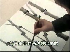How to Paint Chinese Bamboo.