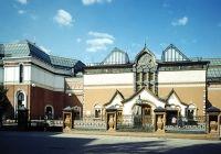 Die Staatliche Tretyakov Gallery in Moskau.