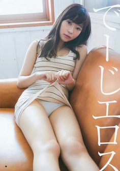 OK ... OK .. I believe you now Sasshi .. you are indeed wearing clean underwear. Now we can leave.