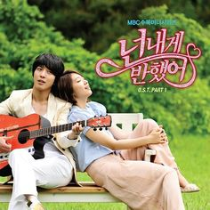 Heartstrings, havent finished yet but loved their chemistry in You're beautiful!