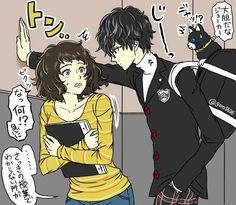 """I told you, NOT at school!"" : ChurchofKawakami Persona Five, Persona 5 Memes, Persona 5 Anime, Persona 5 Joker, Baguio, Ren Amamiya, Shin Megami Tensei Persona, Akira Kurusu, Avatar"