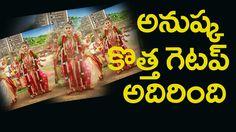 Anushka New Getup In Om Namo Venkatesaya Movie || Nagarjuna ||Friday Poster
