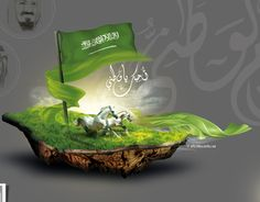"Check out my @Behance project: ""Saudi National Day Campaign""…"