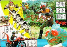 Amazon from the Japanese TV-Series Kamen Rider