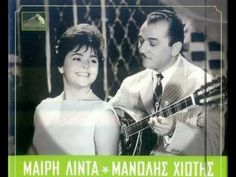 Mary Linda Manolis Hiotis Den thelw pia na ksanartis English caps I Miss You Dad, Video Clips, Greek Music, Dance With You, Greatest Songs, Me Me Me Song, Music Love, Monte Carlo, My Dad