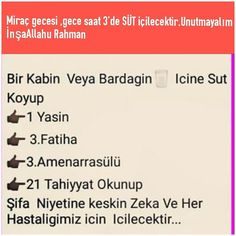 Islamic Phrases, Islamic Dua, Allah Islam, Islam Quran, Karma, Prayers, Knowledge, Instagram, Wordpress