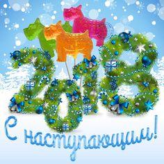 Открытка с сайта Davno.ru рубрики Новогодние открытки по теме новогодние картинки, 2018, год собаки.