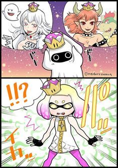 Splatoon Memes, Splatoon 2 Art, Splatoon Comics, Video Game Characters, Cute Characters, Geeks, Metroid, Awkward Zombie, Pearl And Marina