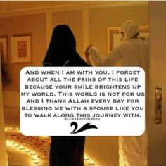 65 Best My Marriage Images Islam Quran Alhamdulillah Allah Islam