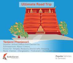 Ultimate Road Trip - Tanjore #RoadTrip #Architecture #ArtsNCrafts #Temples #Museums