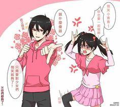 Nico Yazawa and her genderbend
