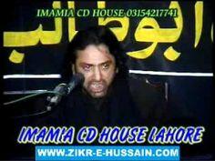 allama nasir abbas multan 28 moharram 1433 hijri at bashna