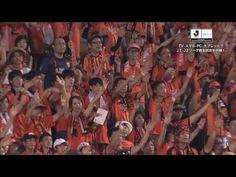 Renofa Yamaguchi vs Cerezo Osaka - http://www.footballreplay.net/football/2016/08/11/renofa-yamaguchi-vs-cerezo-osaka/