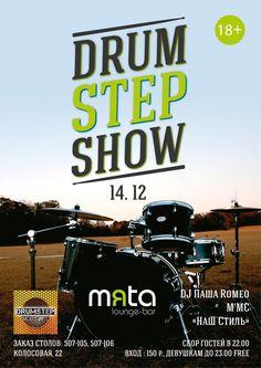 DRUM STEP SHOW