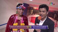 ศกมวยไทยลมพนเกรกไกร ลาสด 2/3 24 ตลาคม 2558.Muaythai HD via Pocket http://ift.tt/1MSM0gS