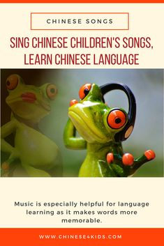 Singing along gives a language learner different ways to express their feelings. Chinese children's songs are great for children to learn Chinese language. Singing Lessons For Kids, Singing Tips, Chinese Phrases, Chinese Words, Chinese Writing, Daycare Themes, Chinese Lessons, Learn Mandarin, Chinese Language