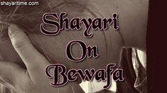 Bewafa Shayari In Hindi Shayari In Hindi, When Someone, How Are You Feeling, Faith, Type, Good Things, Feelings, Words, Collection