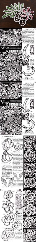 Цветочные бутоны и листики из шнуров - описание и схемы из *Дуплета*