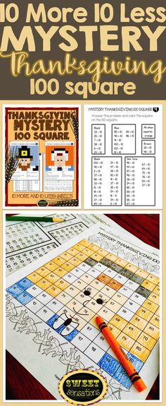 First Grade Thanksgiving activities for math - 10 More and 10 Less mystery squares. Seasonal fun and common core aligned!
