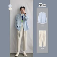 Korean Casual Outfits, Stylish Mens Outfits, Teen Fashion Outfits, Simple Outfits, Korean Fashion Men, Ulzzang Fashion, Korean Street Fashion, Outfits Hombre, Kawaii Clothes