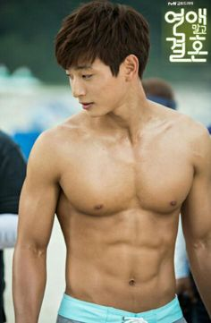 Marriage, Not Dating | 2AM's Jinwoon
