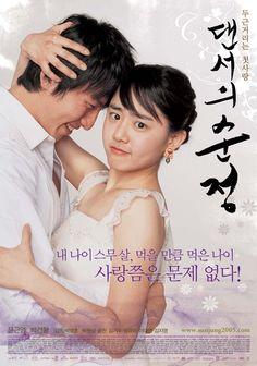 Innocent Steps (2005) #Drama #Romance #Korean w/ Yu-mi Jeong, Byeol Kim and Gi-su Kim *4.75/5 stars*