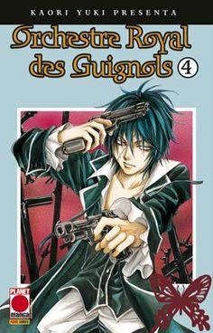 The Royal Doll Orchestra, tome 04 Kaori Yuki Manga To Read, Shoujo, Short Stories, Illusions, Anime, Author, Singer, Dolls, Comics