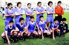 EQUIPOS DE FÚTBOL: CASTILLA C. F. finalista de la Copa del Rey 1980