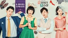 ► TV Novel: Dal Soon's Spring / TV소설 꽃피어라 달순아 (KBS2) aka Blossom Dal Soon Hong Ah-reum  Yoon Da-young  Song Won-seok  Kang Da-bin