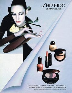 serge lutens makeup - Looove the Shiseido ad campaigns from days past....loved working for this company! I've been using Shiseido skincare for 34 years! The best!!!