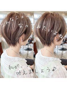 Short Hair Cuts, Short Hair Styles, Japanese Haircut, Hair Arrange, Girl Short Hair, Shoulder Length Hair, Pixie Hairstyles, Cut And Color, Bobby Pins