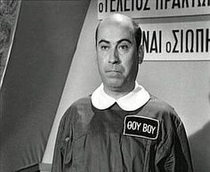 """Thanasis Veggos - He is considered one of the best Greek comedy actors of all time. His famous comedic catchphrase was (""""My good man"""") Comedy Actors, Actors & Actresses, Submarine Movie, Greece Pictures, Great Comedies, Travel Party, Love People, Beautiful People, Ancient Greece"""