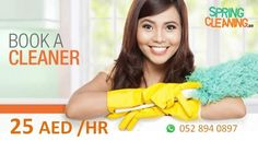 Move In Cleaning, Cleaning Maid, Deep Cleaning, Spring Cleaning, Office Cleaning, Commercial Cleaning Services, Cleaning Companies, How To Clean Clams