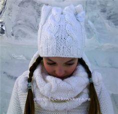 Комплект шапочка косами с ушками и снуд спицами «Волшебная снежинка»!. | Творческие УЗОРЫ