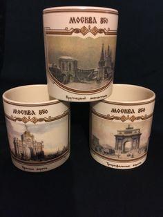 Three Beautiful Porcelain German Coffee Cups featuring: Kpachble Bopota, Kpythukhh Mohactblpb, & T. Bopota; Mockra 850; by Pamsplunder on Etsy