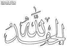 Calligraphy Practice, Arabic Calligraphy Art, Arabic Art, Name Design Art, Glass Painting Designs, Islamic Art Pattern, Islamic Paintings, Bullet Journal Writing, Abstract Line Art