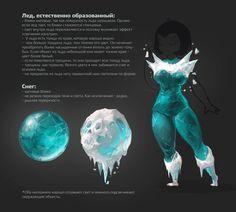 game, concept, ice, текстура