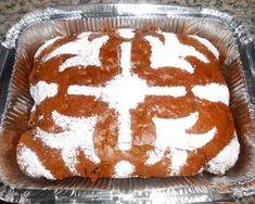 Φανουρόπιτα και στολισμός της συνταγή από Μαριάνθη - Cookpad Tiramisu, Cake, Ethnic Recipes, Desserts, Food, Tailgate Desserts, Deserts, Kuchen, Essen