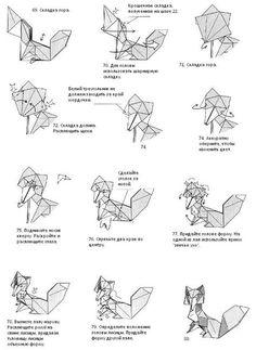Origami fox sitting p.2