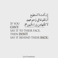 3 Tips on How to Avoid Gray Hair Arabic English Quotes, Islamic Love Quotes, Muslim Quotes, Islamic Inspirational Quotes, Arabic Quotes, Fearless Quotes, Faith Quotes, Life Quotes, Book Quotes